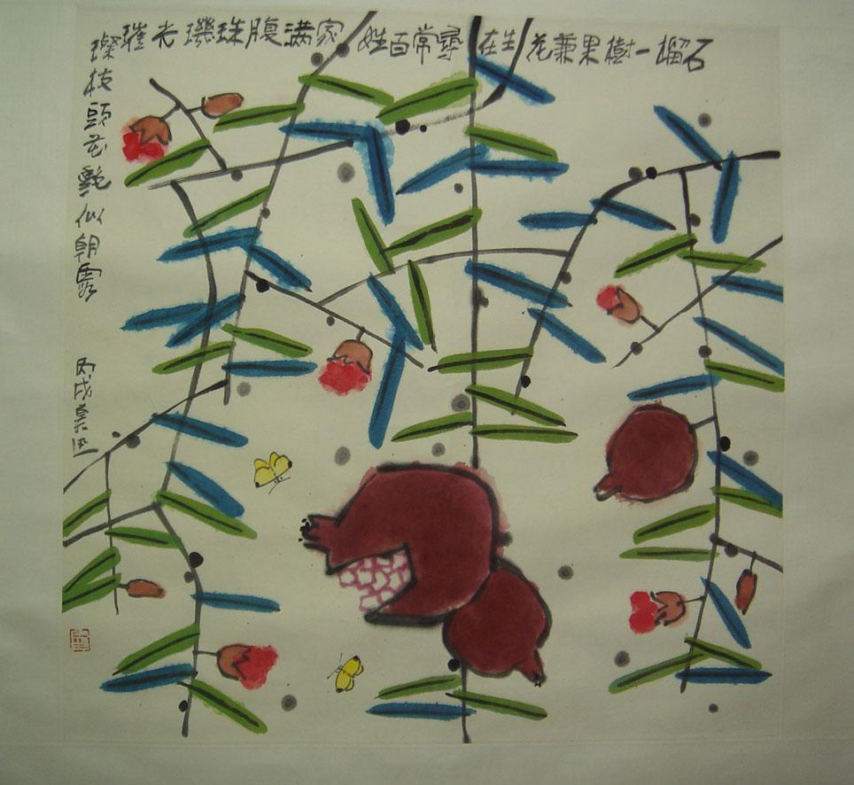 梅花水墨画画法步骤图展示