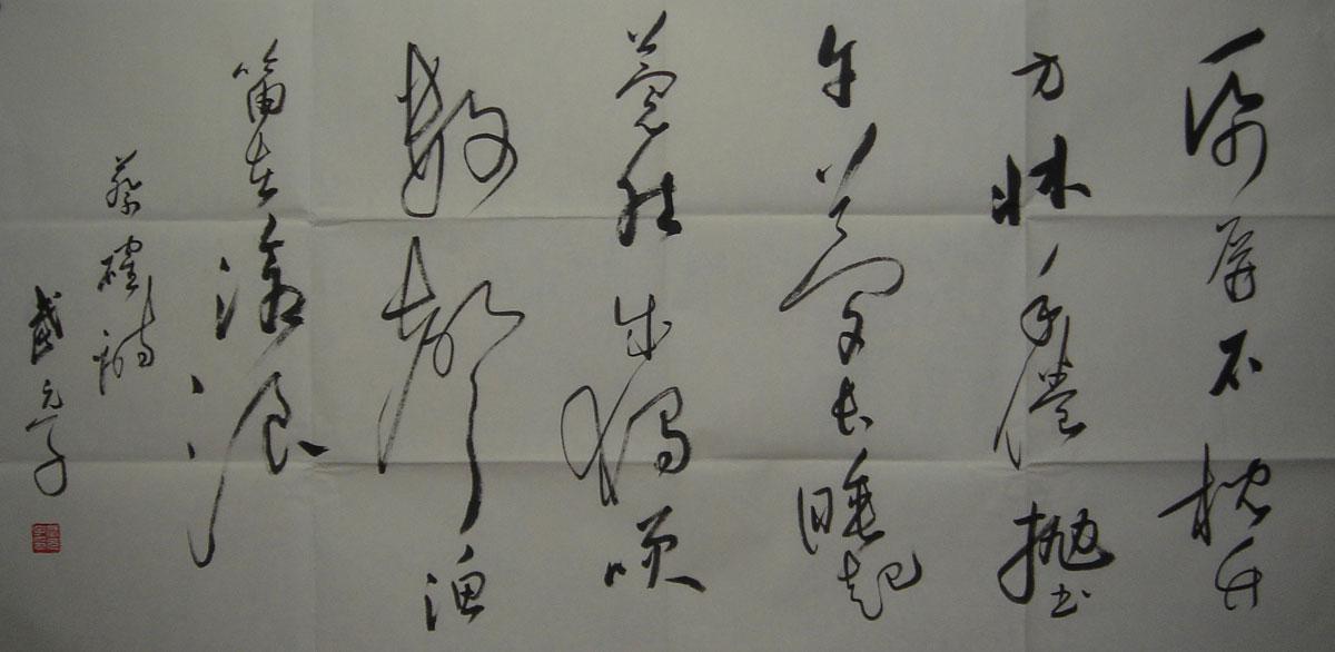书法作品 硬笔书法作品 书法作品欣赏大全行书 颜体书法作品