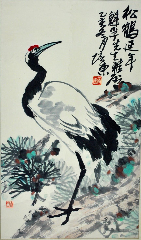 """兼事美术理论研究,发表有""""写意画——中国画发展的高级阶段"""",""""现代"""